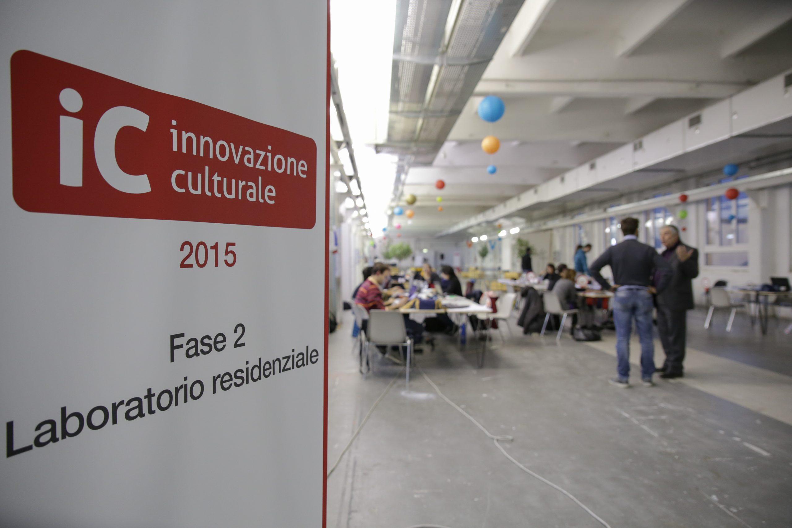Innovazione Culturale
